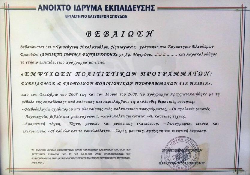 dav-21